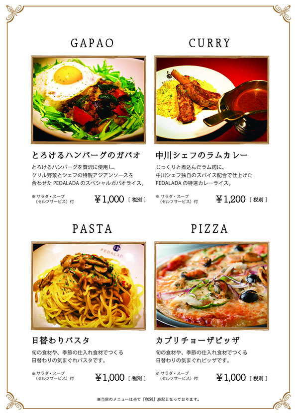 Other menu その他メニュー